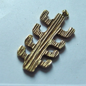 18K Modernist Abstract Pendant