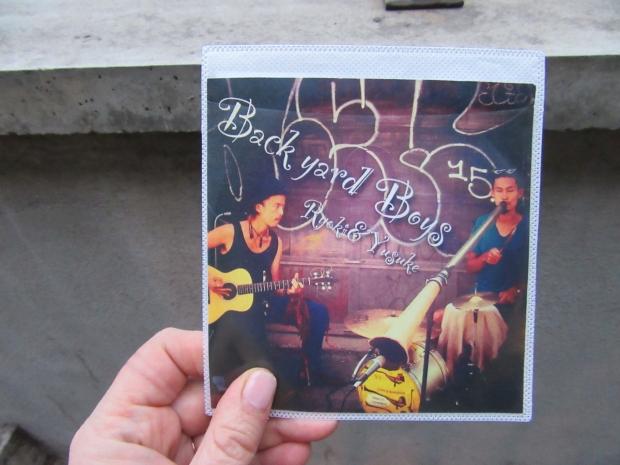 backyard boys cd